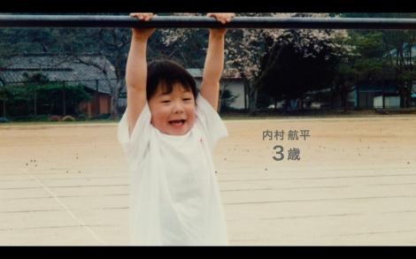 リンガーハットの新CM(15秒、30秒版)で公開された、内村航平選手3歳の時の写真