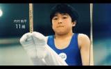 リンガーハットの新CM(15秒、30秒版)で公開された、内村航平選手11歳の時の写真