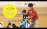 内村航平選手が、所属する株式会社リンガーハットの新CM『あさりたっぷり春ちゃんぽん』篇に出演中