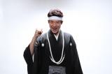 松岡修造「2020年東京オリンピック・パラリンピックへの参加しよう」(C)テレビ朝日