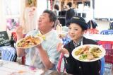 『シーズニングマジック!下北沢ワールドグルメフェス』にゲスト参加した、フォーリンデブはっしーと一条もんこ