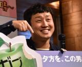 KBC九州朝日放送の春の改編発表会に出席したえとう窓口 (C)ORICON NewS inc.
