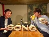 NHK総合『SONGS』次回から土曜日に放送、初回(4月7日)はゆずが登場(C)NHK