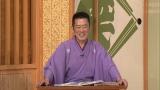 4月1日放送の日本テレビ系演芸番組『笑点』大喜利コーナーは三遊亭円楽が司会に (C)日本テレビ