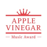 『APPLE VINEGAR-Music Award-』のロゴ