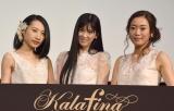 Kalafina(左から)Hikaru、Keiko、Wakana=映画『Kalafina 10th Anniversary Film 〜夢が紡ぐ輝きのハーモニー〜』初日舞台あいさつ (C)ORICON NewS inc.