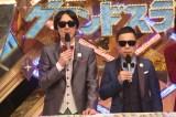 4月7日放送の土曜プレミアム『ENGEIグランドスラム』(C)フジテレビ