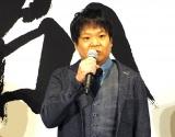 ドラマ『宮本から君へ』制作発表会見に出席した星田英利 (C)ORICON NewS inc.