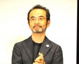 ドラマ『宮本から君へ』制作発表会見に出席した古舘寛治 (C)ORICON NewS inc.