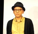 ドラマ『宮本から君へ』制作発表会見に出席した真利子哲也監督 (C)ORICON NewS inc.