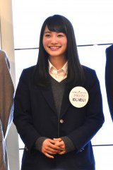 千葉・イオンモール幕張新都心で行われたイベントに出席しためいめい (C)ORICON NewS inc.