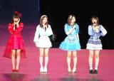 『AKB48単独コンサート〜ジャーバージャって何?』(昼公演)AKB48新キャプテン(左から)チームA岡部麟、チームK込山榛香、チームB高橋朱里、チーム4村山彩希