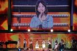 『AKB48単独コンサート〜ジャーバージャって何?』(昼公演)M22「予想外のストーリー」