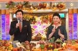 TBS系『オールスター感謝祭'18春』3月31日放送、MCの今田耕司と島崎和歌子(写真は『'17秋』のもの)(C)TBS