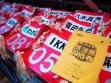 TBS系『オールスター感謝祭'18春』3月31日放送。赤坂ミニマラソンに誰が参加しても大丈夫なように全員分のゼッケンを用意(C)ORICON NewS inc.