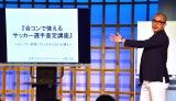 『ポストよしもと』のこけら落とし公演『語ルシス』に出演した近藤岳登氏(C)ORICON NewS inc.