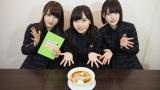 ロケ参加メンバー(左から)高瀬愛奈、齊藤京子、佐々木美玲
