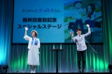 『AnimeJapan2018』のアニメ『からかい上手の高木さん』のステージイベントに出席した(右から)梶裕貴、高橋李依