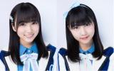 """HKT48のニューシングルでWセンターを務める""""なこみく""""(左から矢吹奈子、田中美久)(C)AKS"""