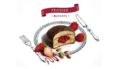 """サムネイル 専門店で販売される『""""生"""" チョコパイ』イメージ"""
