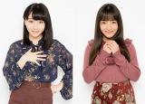 ハロー!プロジェクトから研修生・高瀬くるみと清野桃々姫が参加する新グループが誕生