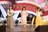 トークショーで盛り上げる(左から)久川綾、丹下桜、岩男潤子