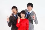 NHK『あさイチ』でMCを務める(左から)博多華丸・大吉、近江友里恵アナウンサー (C)NHK