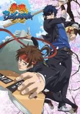 『学園BASARA』TBSでアニメ化決定(C)CAPCOM/私立BASARA学園