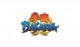 『戦国BASARA』のパロディアニメ『学園BASARA』のロゴタイトル(C)CAPCOM/私立BASARA学園