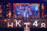 『HKT48春のアリーナツアー2018〜これが博多のやり方だ!〜』オープニング (C)ORICON NewS inc.