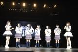 ドラフト3期研究生=『HKT48春のアリーナツアー2018〜これが博多のやり方だ!〜』埼玉公演(C)AKS