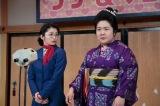 第3話「楓の恋のラビリンス」より(左から) 風鳥亭高座で漫才をする楓(岡本玲)と万丈目歌子(枝元萌)=『連続テレビ小説 わろてんか スピンオフ「ラブ&マンザイ」〜LOVE and MANZAI〜』4月21日放送(C)NHK