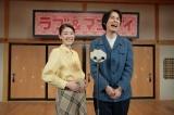 第4話「勘当のフィナーレ」より(左から) 風鳥亭高座で漫才をする北村つばき(水上京香)と北村隼也(成田凌)=『連続テレビ小説 わろてんか スピンオフ「ラブ&マンザイ」〜LOVE and MANZAI〜』4月21日放送(C)NHK