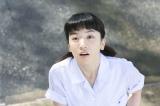 連続テレビ小説『半分、青い。』(4月2日スタート)でヒロイン・楡野鈴愛を演じる永野芽郁 (C)NHK