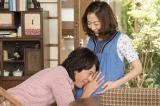 楡野一家は新たな命を授かっていた(C)NHK