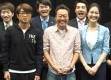 (左から)大竹一樹、三村マサカズ、福田典子アナ (C)ORICON NewS inc.