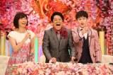 坂上忍「フジらしいお祭り番組」