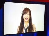 『2018年度 YOANI 入学式』にメッセージを寄せた指原莉乃 (C)ORICON NewS inc.
