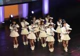 『2018年度 YOANI 入学式』に登場した=LOVE (C)ORICON NewS inc.