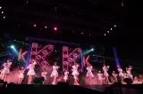 込山チームK=『AKB48単独コンサート〜ジャーバージャって何?』夜公演より (C)AKS