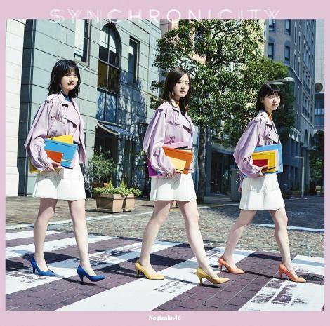 乃木坂46が20thシングル「シンクロニシティ」初回仕様限定Type-A
