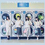 乃木坂46が20thシングル「シンクロニシティ」初回仕様限定Type-B