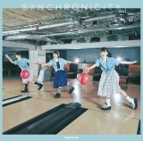 乃木坂46が20thシングル「シンクロニシティ」初回仕様限定Type-C