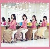 乃木坂46が20thシングル「シンクロニシティ」初回仕様限定Type-D