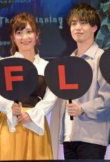 『NETFLIXアニメ祭り! スペシャルステージ』に登場した(左から)白石晴香、小林裕介 (C)ORICON NewS inc.