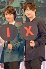 『NETFLIXアニメ祭り! スペシャルステージ』に登場した(左から)上村祐翔、梅原裕一郎 (C)ORICON NewS inc.