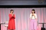 『Fate/EXTRA Last Encore』スペシャルトークステージに出席した(右から)植田佳奈、丹下桜
