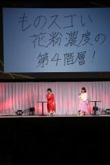 『Fate/EXTRA Last Encore』スペシャルトークステージの様子