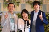 バタバタの本番を終えた(左から)博多華丸、近江友里恵アナ、博多大吉=NHKの朝の情報番組『あさイチ』 スタジオ会見(C)ORICON NewS inc.