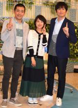 全身ショット(左から)博多華丸、近江友里恵アナ、博多大吉 (C)ORICON NewS inc.